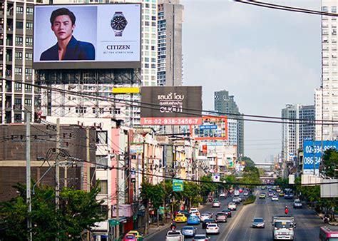 ป้ายโฆษณา led กรุงเทพ แยกรัชดาลาดพร้าว ใกล้กับ MRT ลาดพร้าว