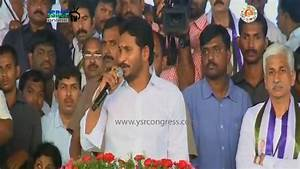 YS Jagan Full Speech in Party Plenary meeting on Day 2 ...