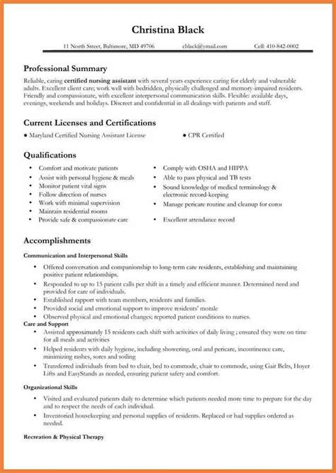 home health resume sle