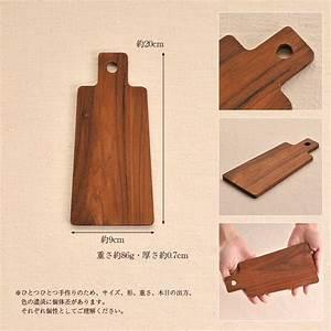 Ibplan  Wooden Cutting Board Cutting Boards Serving Boards