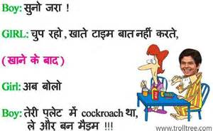 funny jokes about dating moment