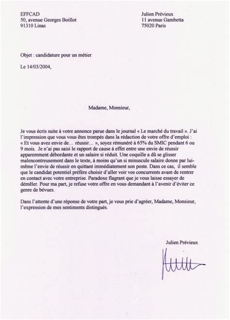 modele lettre depart retraite edf julien pr 233 vieux lettre de non motivation 2004