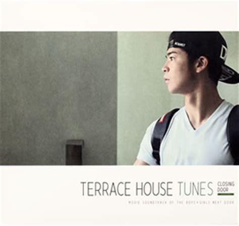 terrace house tunes closing door cdjournal