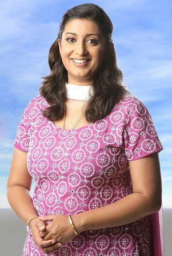 Tv Serial Actress Anchors And Models Tv Serial Actress Photos