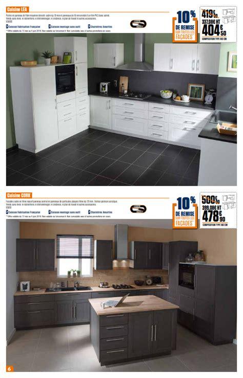 meuble bas cuisine leroy merlin bricoman cuisine et salle de bains cataloguespromo com