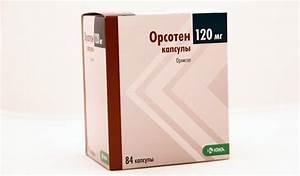 Лекарственное средство для похудения орсотен