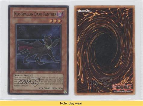 2006 Yu Gi Oh Power Of The Duelist Potd En0051 Neo