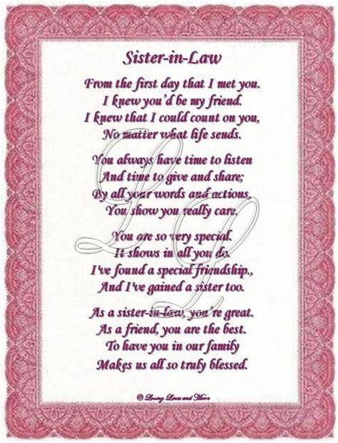 poems   friend  sisters  sister  law