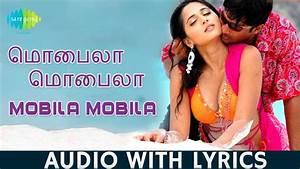 Mobila Mobila - Song With Lyrics   D. Imman   R. Madhavan ...