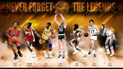 Nba Legends Basketball Wallpapers Forwards Worthy Sports