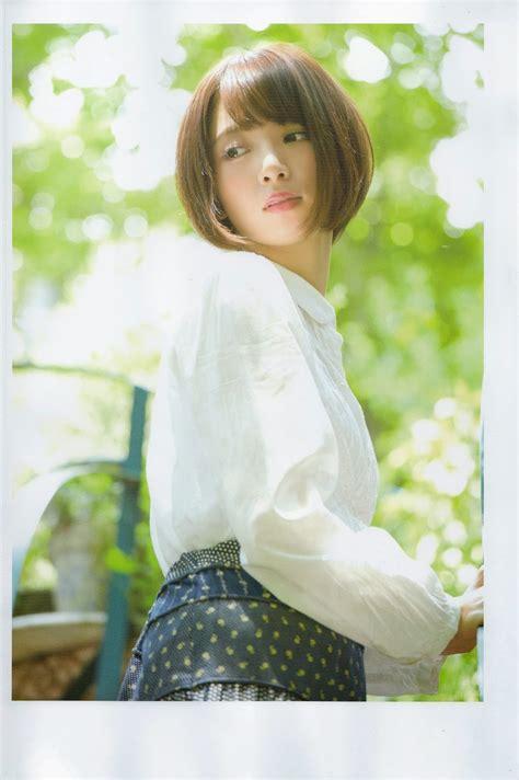 Reona Hiromoto Satominudesatomi Reona Nude