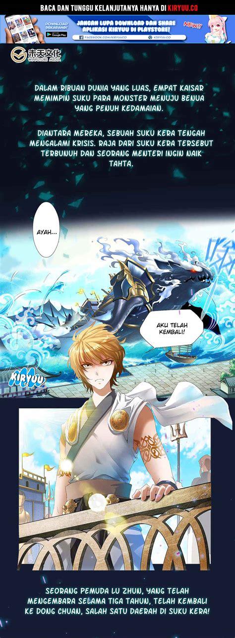 baca battle   heavens return   beasts