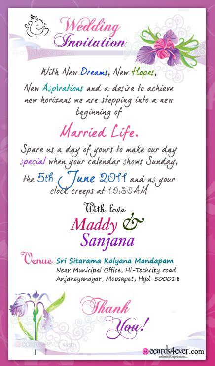Marriage invitation card quotes hindi stopboris Images