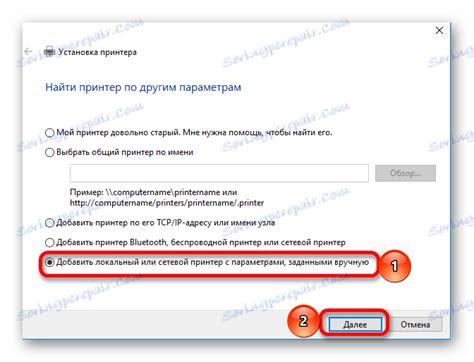 تعريف طابعة 1102 / تحميل تعريف طابعة … 0. تعريف طابعة Hp Deskjet F2483 - Abu Blogs