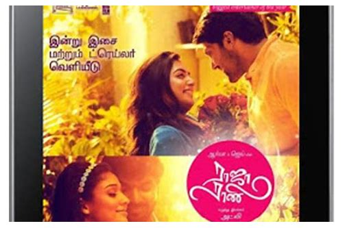 raja rani cut song download