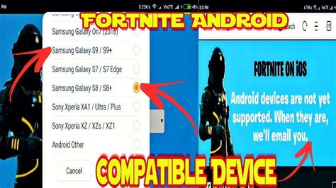 fortnite mobile official android release list compatible