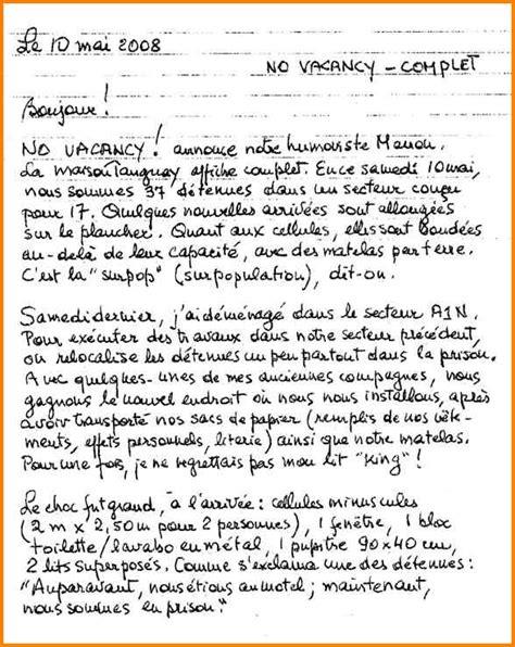 si e e 3 lettres 7 exemple lettre de motivation manuscrite format lettre