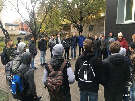 Pirmie kursi testē sevi un pilsētvidi / Jēkabpils ...
