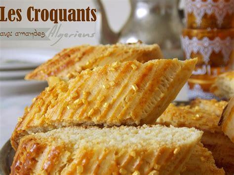 cuisine arabe facile croquets ou croquants gateau algerien le cuisine