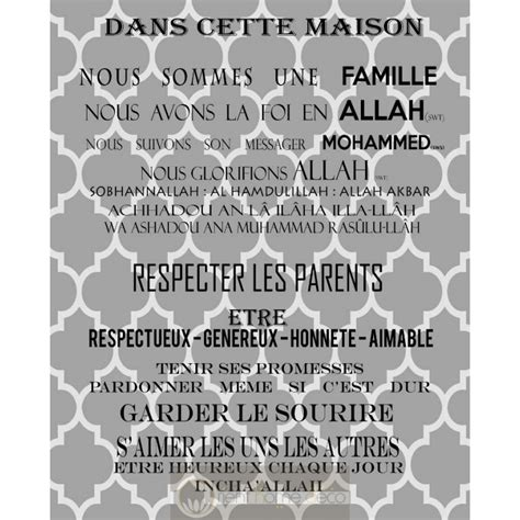 tableau r 232 gles de la maison 2 muslim home r 232 gles de la maison musulmane