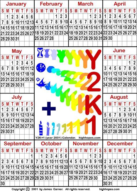 chinese calendar year qualads