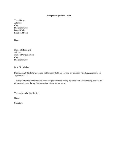 How to Write Easy Simple Resignation Letter Sample - SampleBusinessResume.com