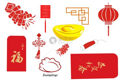 yearimagesgraphic elements  images id