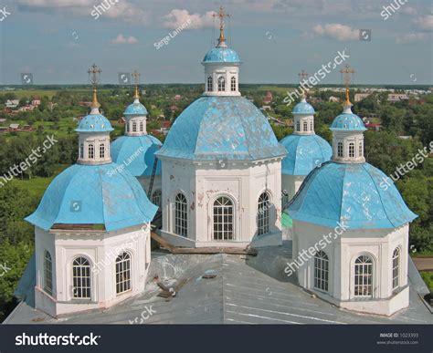 Cupola Church Kashin Russia Stock Photo 1023393