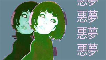 Vaporwave Anime 1080 Aesthetic Grunge Retro 1920