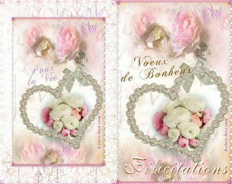 carte de voeux pour mariage à imprimer carte de voeux de mariage 224 imprimer invitation mariage