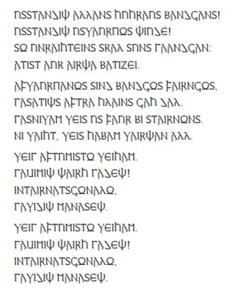 canzone l amico è testo testo canzone l albero di natale 1968 disegni di natale 2019
