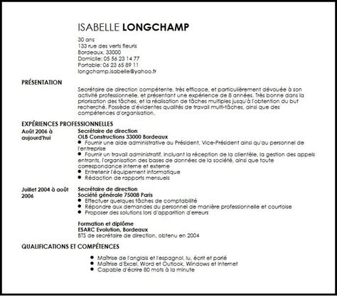modele de cv secretaire de direction cv secretaire de direction exemple cv secretaire de direction livecareer