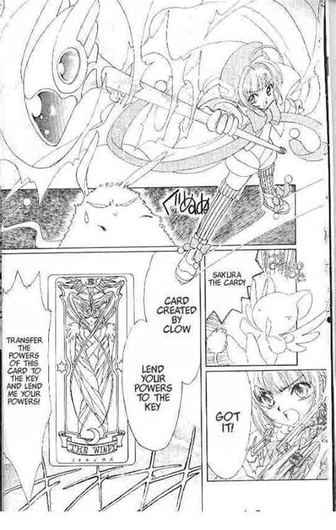 Cardcaptor sakura: clear card-hen zerochan anime image board.