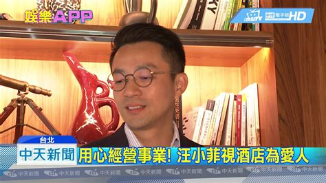 Include (or exclude) self posts. 20190307中天新聞 與大S爆婚姻危機? 獨家專訪汪小菲說分明 - YouTube