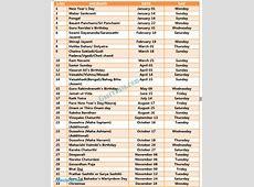 2018 Calendar Government Holidays Calendar