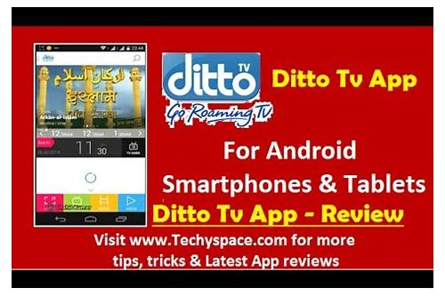 Ditto tv for android download :: starelselcons