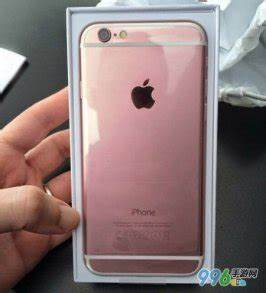 iphone 5s 64gb rose gold