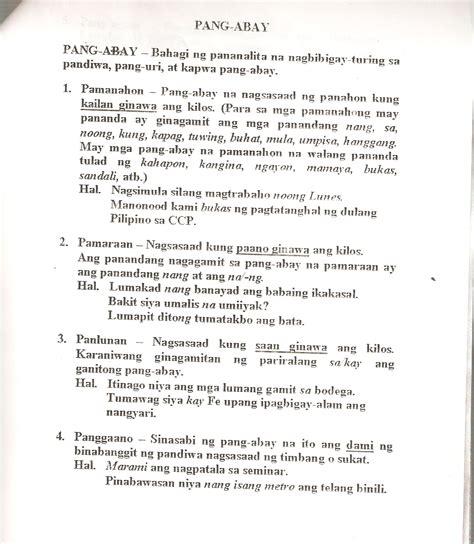 part 2 grammar handouts postulates thy