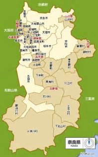 奈良県:奈良県 地図 :マピオン