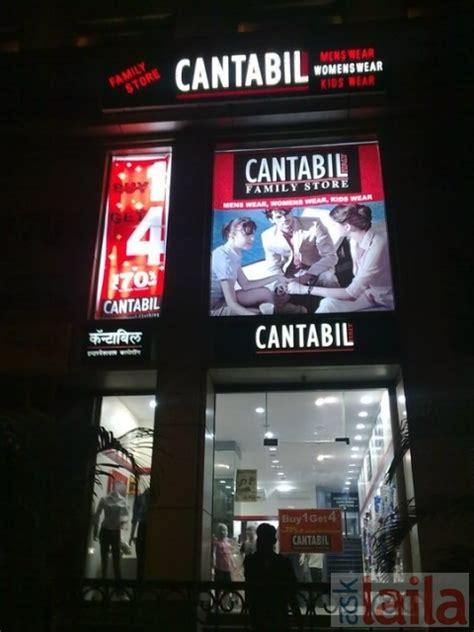 cantabil international clothing  sector faridabad