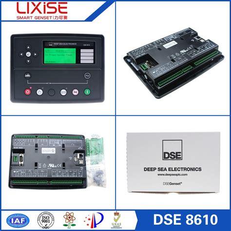 dse  diesel generator synchronization modules buy generator synchronization modulesdse