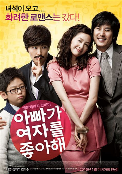 drama fans org index korean drama lady daddy korean movie episodes english sub online free