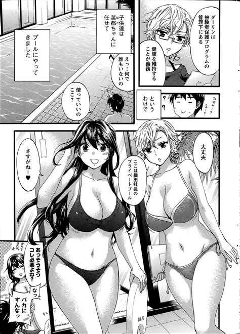 無料 エロ 漫画 俺 の エロ 本