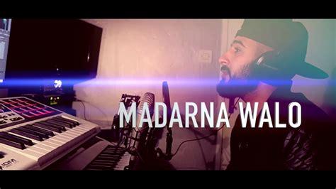 Madarna Walo (ihab Amir) Cover By Didi