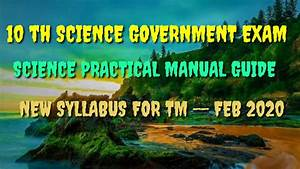 10 Th Science Government Exam Science Practical February