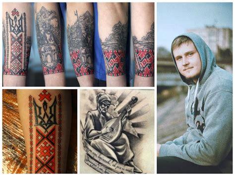 ukrainian tattoo images  pinterest ukrainian