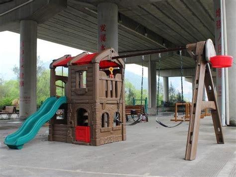 Kids Plastic Playground Sets