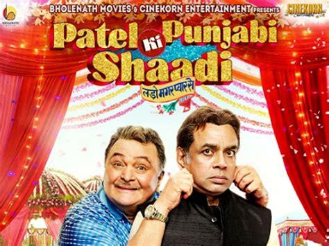Patel Ki Punjabi Shaadi Hindi Movie Review Trailer