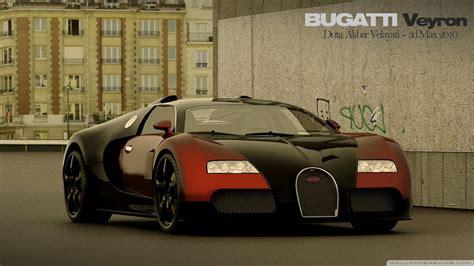 Bugatti Veyron Wallpaper Hd 1080p