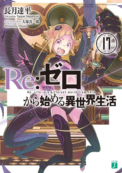 zero novel volume rezero wiki latest